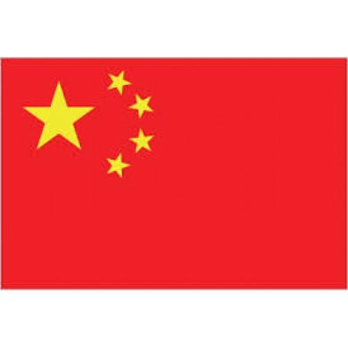 e8cb47d6bed Фабричный Китай